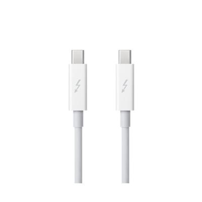 Apple  Thunderbolt Kabel (0,5 m) | 0885909630172