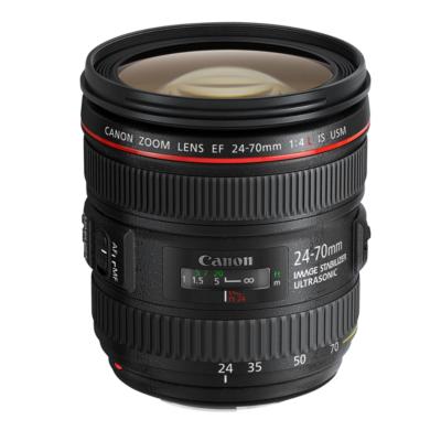 Canon  EF 24-70mm f/4.0L IS USM Weitwinkel Objektiv | 4960999845807