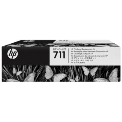 HP  C1Q10A Designjet Druckkopf-Austauschkit  711 | 0887111281470