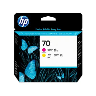 HP  C9406A Original Druckkopf 70 gelb und magenta | 0882780390775