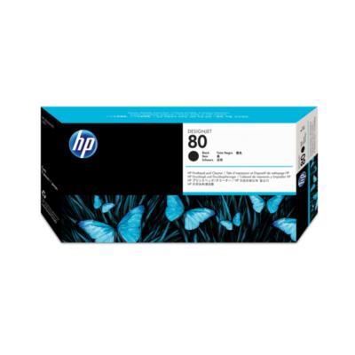HP  C4820A Original Druckkopf 80 schwarz + Reiniger | 0088698541623