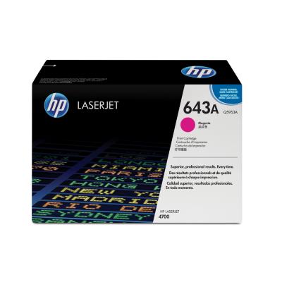 HP  Q5953A Original Tonerkassette 643A magenta | 0829160493909