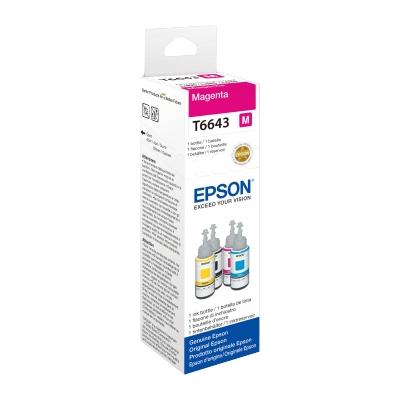 Epson  664 Original Tintenbehälter Magenta für EcoTank 70ml 7.500 Seiten T6643 | 8715946540993