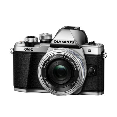 Olympus  OM-D E-M10 Mark II Kit 14-42mm EZ-Pancake Systemkamera silber | 4545350049300
