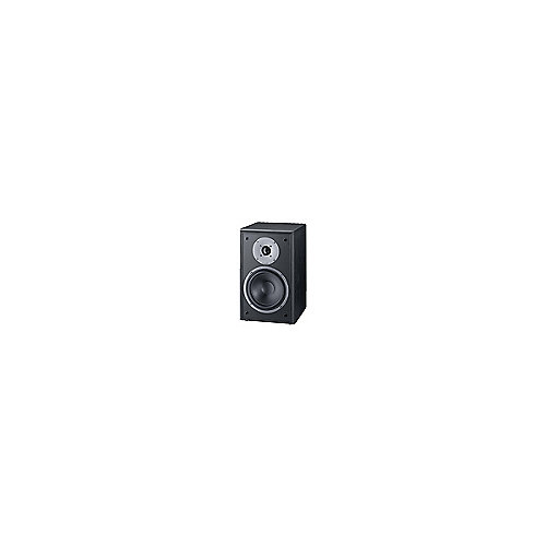 Monitor Supreme 202 2-Wege Regallautsprecher Schwarz (Paar)   4018843802091