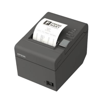 Epson  TM-T20II Quittungsdrucker USB RS232 | 3609740142482
