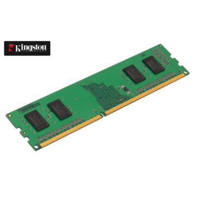 Kingston 4GB  Branded DDR3-1600 CL11, 1,5 V Systemspeicher RAM DIMM Single Rank   0740617253689