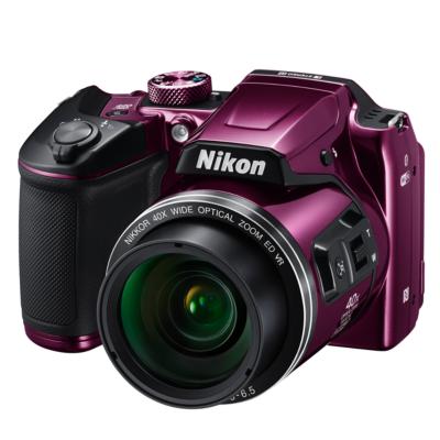 Nikon  COOLPIX B500 Bridgekamera pflaume   0018208949038