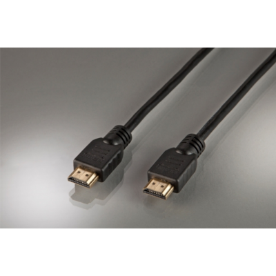 Celexon  HDMI-Kabel Economy Serie Stecker-Stecker 1,5 m | 4260094735257