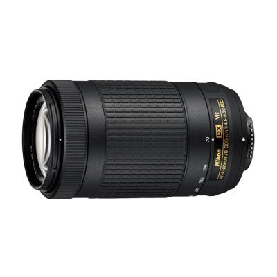 Nikon  AF-P DX Nikkor 70-300mm f/4.5-6.3 G ED VR Zoom Objektiv   0018208200627