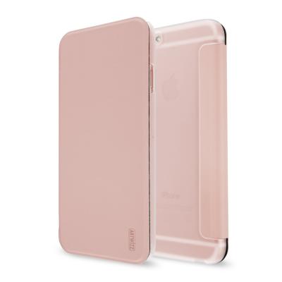 Artwizz  SmartJacket Schutzhülle für Apple iPhone 8 Plus/7 Plus, roségold | 4260458881347
