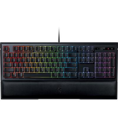 Razer  Ornata Chroma USB Gaming Tastatur RGB LED DE Layout | 8886419343318
