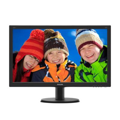 Philips  V-line 240V5QDSB 60.5cm (23,8″) Full HD Monitor VGA/DVI/HDMI 5ms | 8712581732417