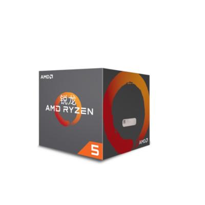 AMD  Ryzen R5 1400 (4x 3,2/3,4 GHz) 8MB Sockel AM4 CPU BOX | 0730143308427