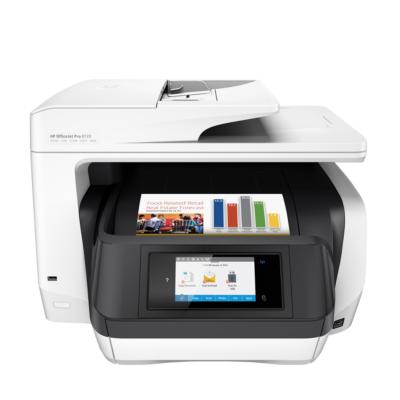 HP  OfficeJet Pro 8720 Multifunktionsdrucker Scanner Kopierer Fax LAN WLAN NFC | 0889899153895
