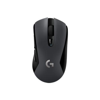 Logitech Gaming Logitech G603 Lightspeed Kabellose Gaming Maus 910-005101 | 5099206071926