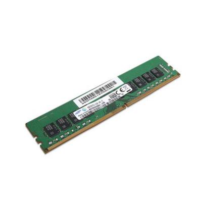 Lenovo  16 GB DDR4 2400 UDIMM ohne EEC | 0190793858602