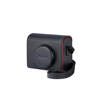 Canon  DCC-1830 Kameratasche für G1 X Mark III | 4549292119237