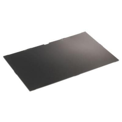 HP  Elite x2 Display Sichtschutz-Filter / Privacy Filter (W7C36AA) | 4573285892456