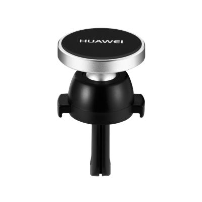 Huawei  P20 Pro Car Kit black | 6901443219346