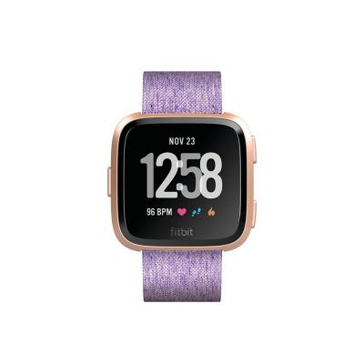 Fitbit  Versa Gesundheits- und Fitness-Smartwatch lavendel | 0811138030025