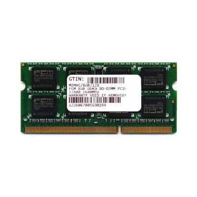 Cyberport 8 GB SODIMM PC12800/1600Mhz für MacBook Pro ab Juni 2012 | 4250554901308