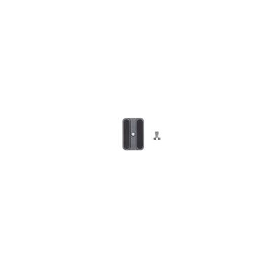 DJI Ronin-SC/S Camera Riser (P05)